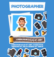 photographer and photo equipment vector image vector image