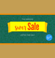 super sale yellow banner badge of fifty percent vector image vector image