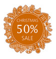 christmas sale banner made gingerbread cookies vector image vector image