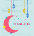 eid al fitr muslim traditional holiday that marks vector image vector image