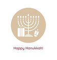happy chanukah holiday greeting card with glyph vector image