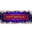 happy new year pattern vector image vector image
