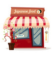 japanese restaurant retro flat concept design vector image vector image