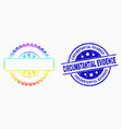 spectral pixel seal stamp template icon and vector image vector image
