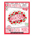 sweet march happy womens day comic book style vector image vector image