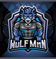 wolf man esport mascot logo design vector image vector image