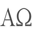 Alpha Omega vector image vector image
