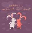 saint valentines day vector image
