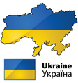 Ukraine map and flag vector image vector image