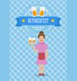 waitress character serving glass beer vector image vector image