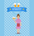 waitress character serving glass of beer with vector image