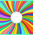 abstract background colorful rays vector image