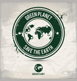 alternative green planet stamp vector image vector image