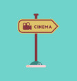 flat icon on background cinema sign vector image vector image