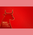 happy chinese new year ox 2021 on red vector image