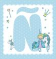 n alphabet letter for kids vector image vector image