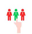 recruitment process like employee select vector image vector image