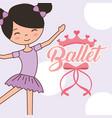 beautiful ballerinas ballet cartoon character vector image vector image
