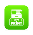 copy and print icon green vector image
