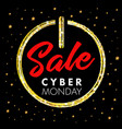 cyber monday sale power star banner vector image