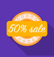 discount icon in flat style isolated on white vector image vector image