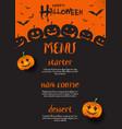 halloween menu design vector image vector image