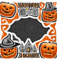poster for halloween holiday vector image