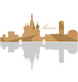 Isolated Moscow skyline vector image vector image