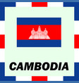 official ensigns flag and coat of arm of cambodia vector image vector image