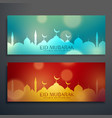 set of two eid festival banners vector image