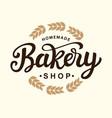 bakery logo template design vector image vector image