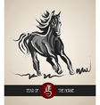 chinese new year horse 2014 postcard vector image vector image