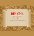 kids certificate or diploma education template vector image vector image