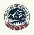 made for the mountain vector image vector image