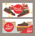 men summer beige shoe flyers vector image vector image