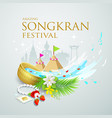 songkran festival water splash of thailand vector image vector image