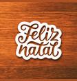 Vintage feliz natal typographic poster