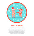 male and female piglets new year or christmas vector image vector image