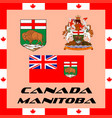 Official government elements of canada - manitoba vector image