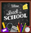 school and office supplies blackboard background vector image vector image
