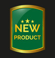 new product label vector image vector image