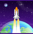 space shuttle goes into outer space vector image vector image