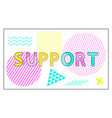 support card isolated on white background vector image vector image
