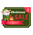 winter promotion and discount with elf vector image