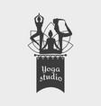 yoga studio logo vector image vector image