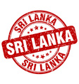 Sri Lanka stamp vector image vector image