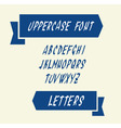 Uppercase english alphabet letters vector image vector image