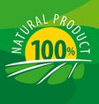 logo sun for 100 natural products
