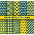 Ukrainian geometric seamless patterns set for vector image vector image