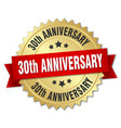30th anniversary round isolated gold badge vector image